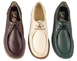 buy online 1f6a3 7233f GREEN GRASHOPPER von Sioux: Nachhaltig und > Die Welt der Schuhe